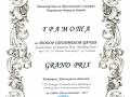 Diploma_Grand_Prix